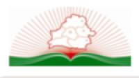 Ministry of Education, Belarus