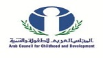 Arab Council for Childhood and Development (AACD)