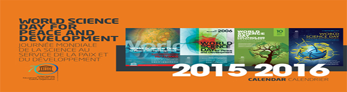 world-science day calendar