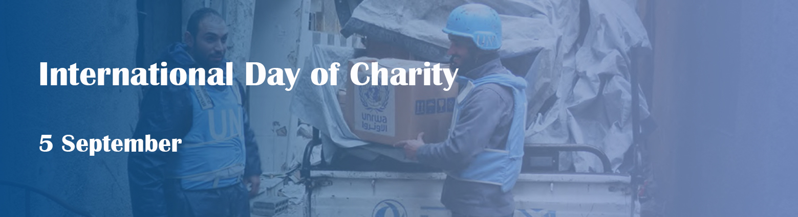 web banner int day charity