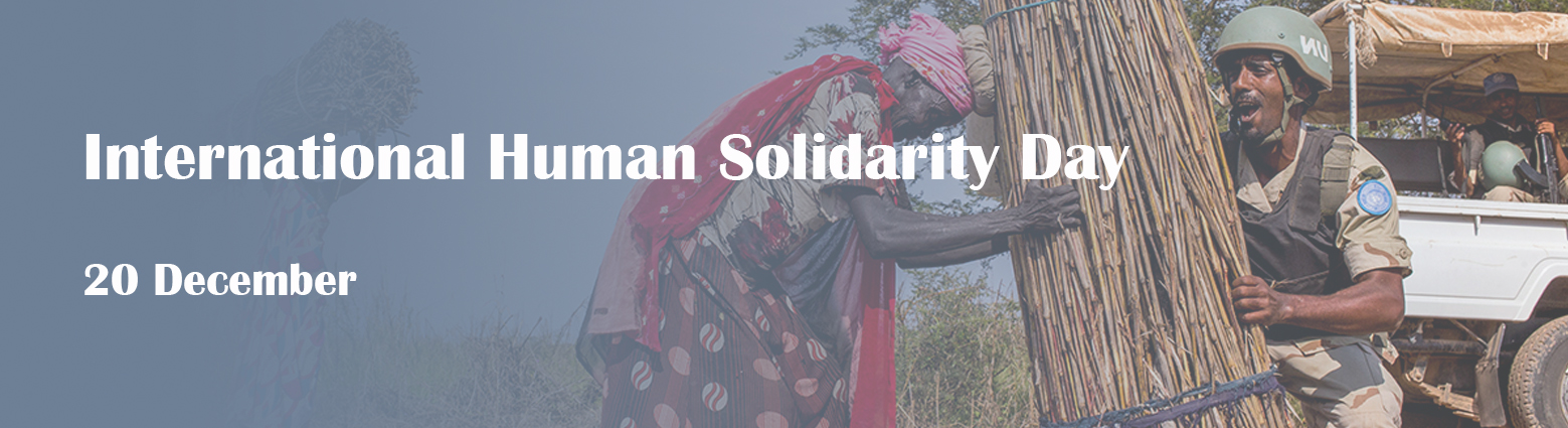 web banner int human solidarity day
