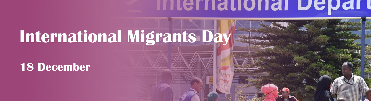 web banner int migrants day